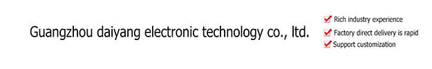Guangzhou Daiyang Electronic Technology Co., Ltd.